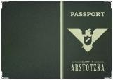 Обложка на паспорт с уголками, Papers, Please (Glory to Arstotzka)