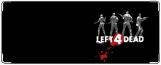 Обложка на студенческий, Left 4 Dead 2