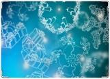 Обложка на паспорт с уголками, Новогодний узор