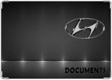 Обложка на автодокументы с уголками, Hyundai auto