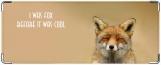 Обложка на студенческий, fox