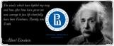 Обложка на студенческий, Albert Einstein (ВШЭ)