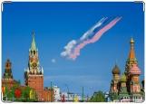 Обложка на паспорт с уголками, Москва 2