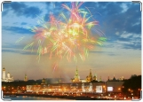 Обложка на паспорт с уголками, Москва 1
