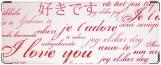 Обложка на студенческий, Я люблю тебя на всех языках