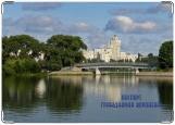 Обложка на паспорт с уголками, Воронеж