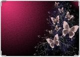 Обложка на автодокументы с уголками, Бабочки