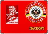 Обложка на паспорт с уголками, Спартак (Москва)
