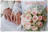 Обложка для свидетельства о рождении, Свидетельство о браке *Розы*