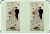 Обложка для свидетельства о рождении, Свид-во о браке Парочка