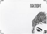 Обложка на паспорт с уголками, девушка