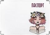 Обложка на паспорт с уголками, девушка 2