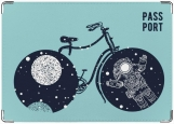 Обложка на паспорт с уголками, космос-велосипед