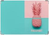 Обложка на паспорт с уголками, ананас