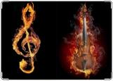 Обложка на паспорт с уголками, Огненная музыка