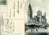 Обложка на паспорт без уголков, Старинная открытка