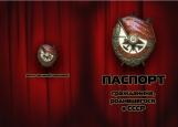 Обложка на паспорт без уголков, В СССР
