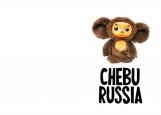 Обложка на паспорт без уголков, Chebu Russia