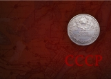 Обложка на паспорт без уголков, СССР