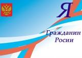 Обложка на паспорт без уголков, паспорт россиянина