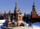 Обложка на паспорт без уголков, Кремль.