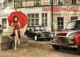 Обложка на автодокументы без уголков, Lady_in_Red