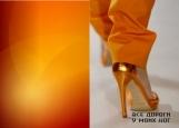 Обложка на автодокументы без уголков, Оранжевое настроение