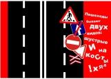 Обложка на автодокументы без уголков, Пешеходы бывают...
