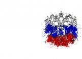Обложка на паспорт без уголков, Герб России
