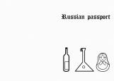 Обложка на паспорт без уголков, Russian passport