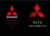Обложка на автодокументы без уголков, Митсубиши