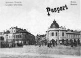 Обложка на паспорт без уголков, Старая Москва