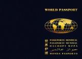 Обложка на паспорт без уголков, паспорт мира