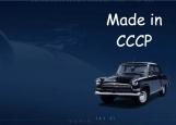 Обложка на автодокументы без уголков, Волга