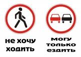 Обложка на автодокументы без уголков, Знаки