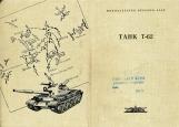 Обложка на автодокументы без уголков, Танк Т-62