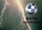 Обложка на автодокументы без уголков, БМВ