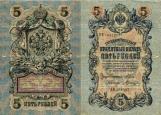 Обложка на автодокументы без уголков, 5 рублей