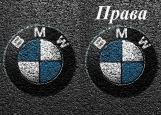 Обложка на автодокументы без уголков, Права на БМВ.