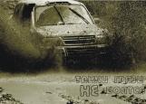 Обложка на автодокументы без уголков, Танки грязи не боятся