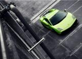 Обложка на автодокументы без уголков, Lamborghini