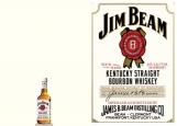 Обложка на автодокументы без уголков, Jim Beam