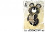 Обложка на паспорт без уголков, Олимпийский Мишка 80