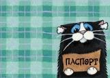Обложка на паспорт без уголков, Котик