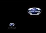 Обложка на автодокументы без уголков, DATSUN