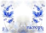 Обложка на паспорт без уголков, Синий цветок