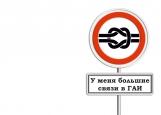 Обложка на автодокументы без уголков, связи в ГАИ