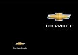 Обложка на автодокументы без уголков, CHEVROLET